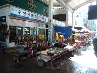 fish market Korea